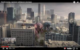 Удачные рекламные приемы в видеоролике мирового бренда