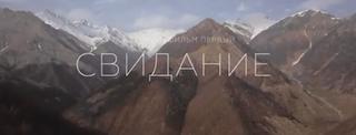Необычный формат рекламы в короткометражках от Red Pepper Film