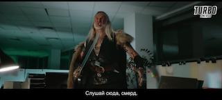 Агрессивный креатив в рекламе - #ябатьдраконов