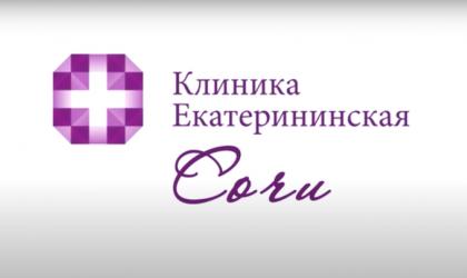 Креативный корпоративный ролик для клиники «Екатерининская»