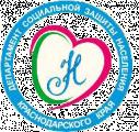 Департамент социальной защиты населения Краснодарского края