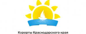 Курорты Кранодарского края