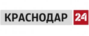Краснодар 24