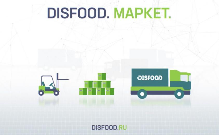 Графический ролик торговой платформы Disfood