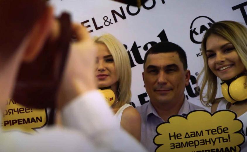 Корпоративное видео о событии компании Pipeman