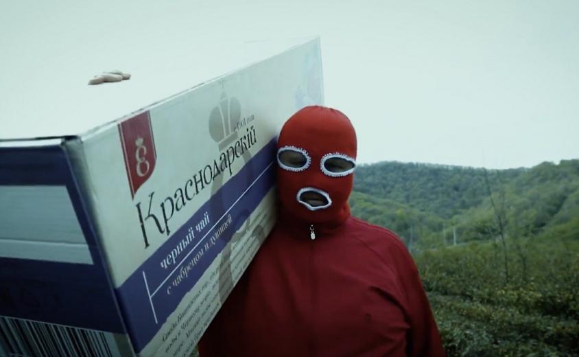 Вирусный ролик «Тает лед» для бренда «Краснодарский чай»