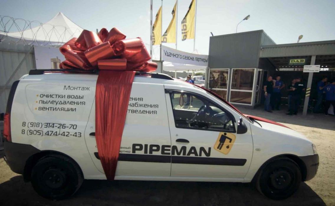 Ролик о событии для соц.сетей Pipeman