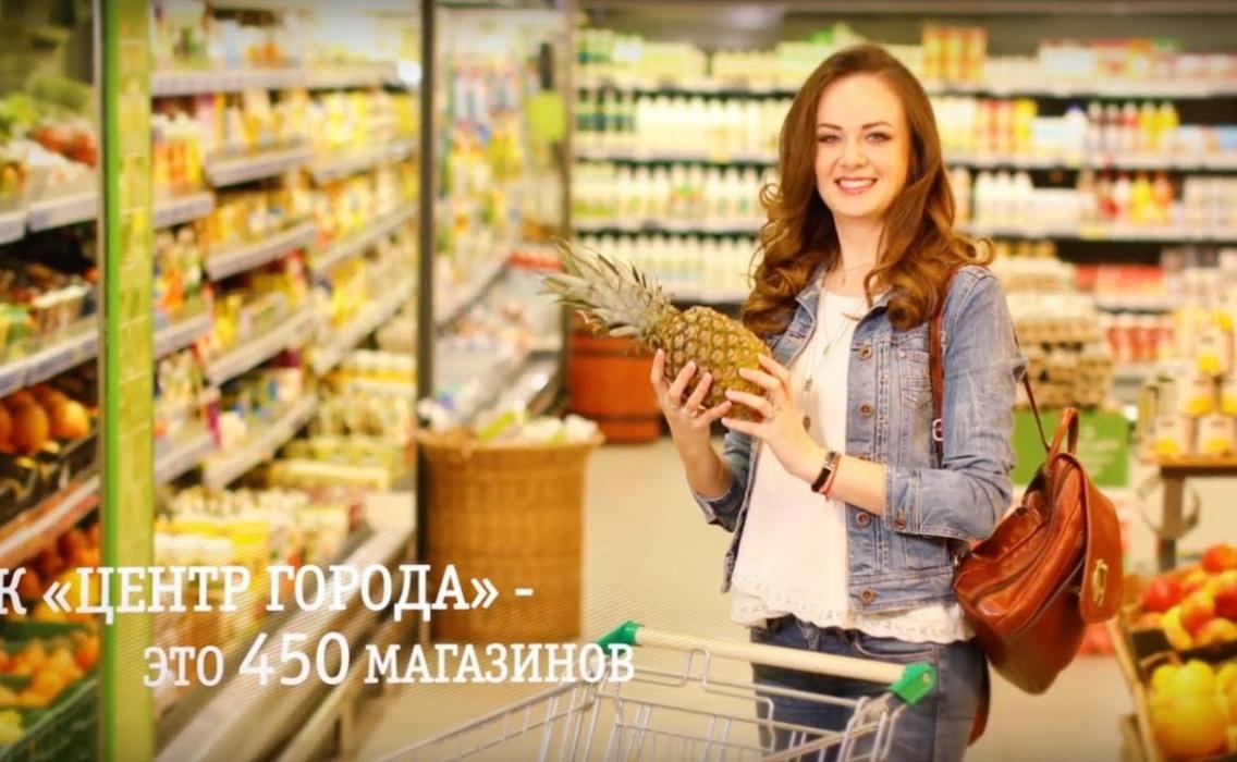 Рекламный ролик Торгового квартала Центр Города